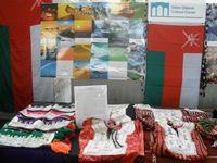 group travel, groups trips, group tours, leisure travel. Arab World Fest, Milwaukee, Wisconsin, Oman