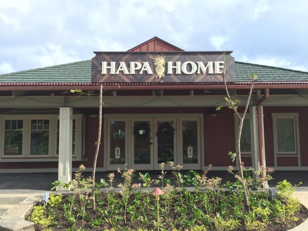 Hapa Home store, an anchor at Hukilau Marketplace