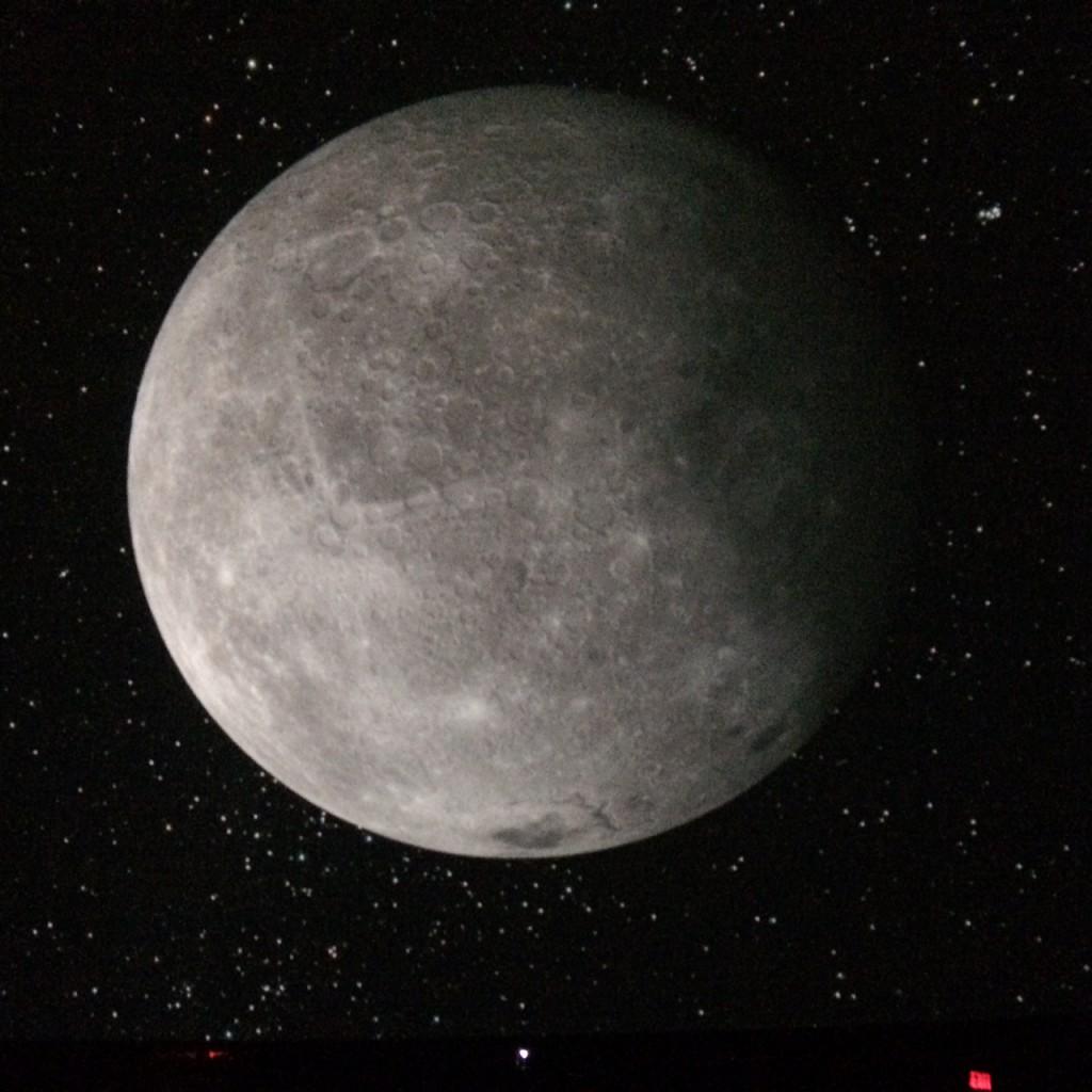 Planetarium moon