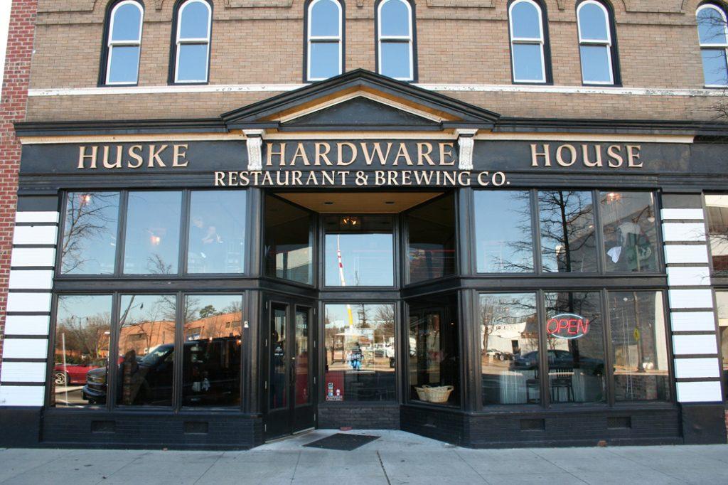 Huske Hardware House