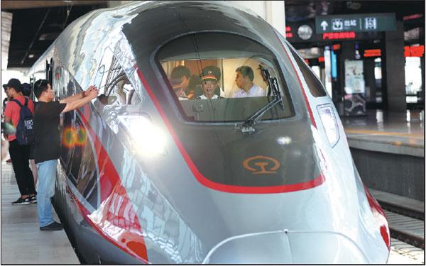 Upgrade for Beijing-Shanghai Bullet Train