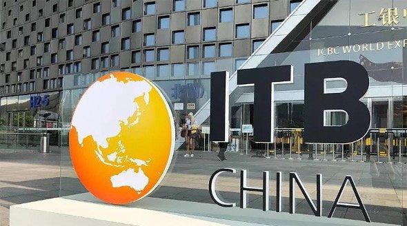 ITB-China_590x330