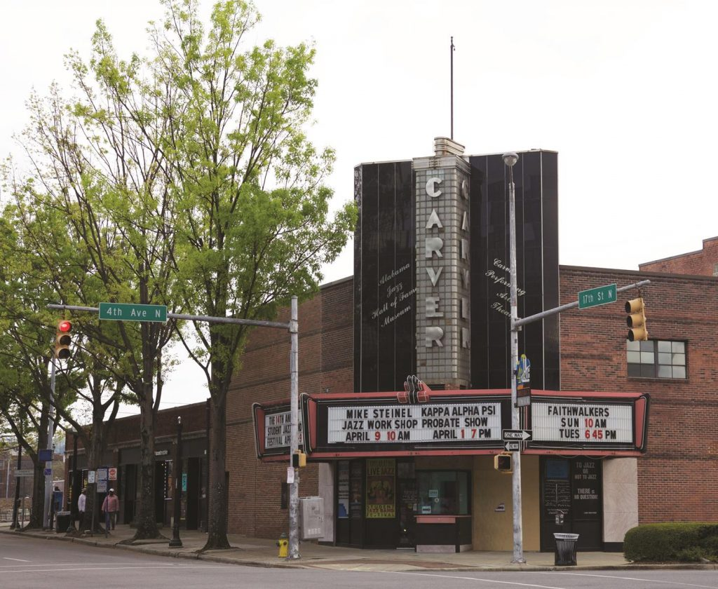 Carver Theater in Birmingham, home to the Alabama Jazz Hall of Fame.